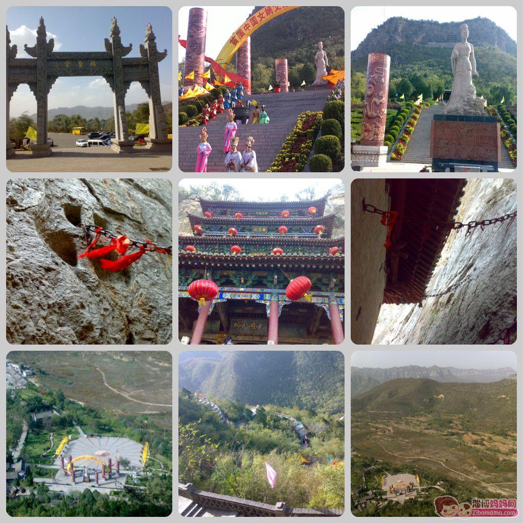 左右/http://baike.baidu.com/view/25896.htm 奉上娲皇宫链接大家了解...