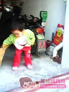 镜头 琪琪 爷爷/大碗吃饭