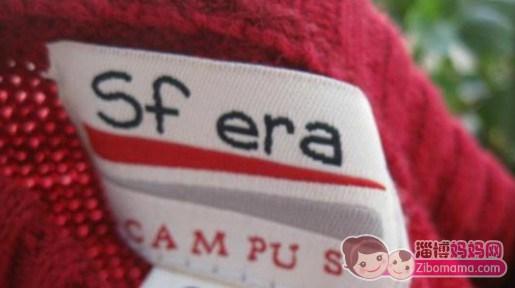 宝宝 羊毛衫/男宝宝送奶奶手工织的条纹毛裤,男宝宝的,裤长54CM 纯毛粗...